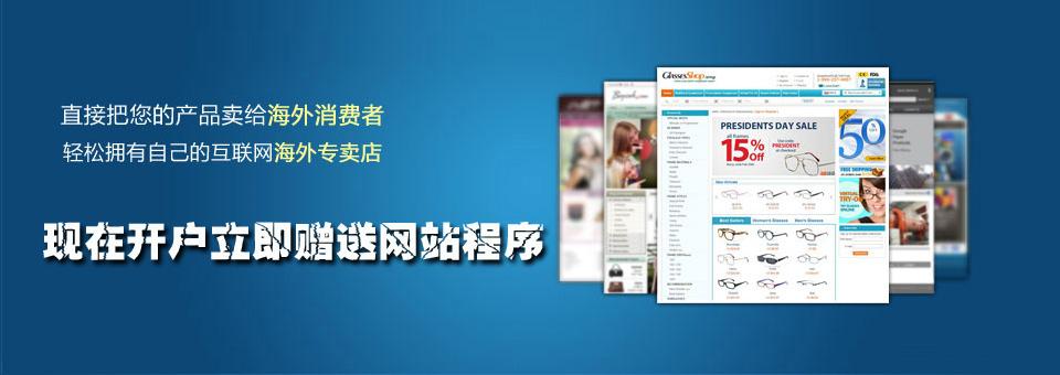 深圳google代理商