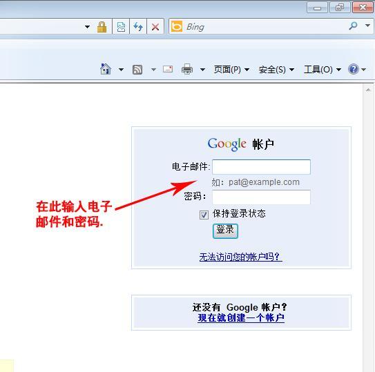 google推广登陆