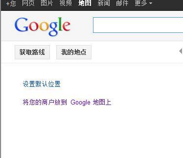 google地图添加信息