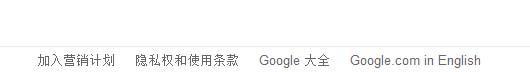 如何上美国谷歌
